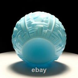 20th Century Art Deco Blue Geometric Glass Vase C1920