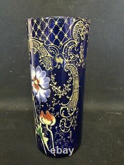 9 3/4 Cobalt Moser Art Glass Heavy Enamel Vase