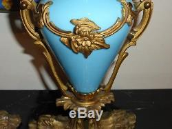 Antique Pair Of French Ormolu Blue Opaline Glass Vase