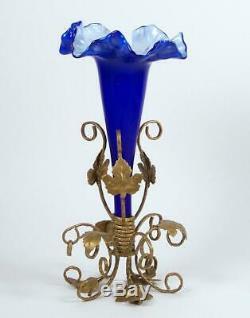Antique Vintage Cased Glass Vase Gilt Brass Leaf Form Base 9 3/4 Epergne
