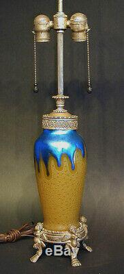 Beautiful Frederick Carder Steuben Blue Aurene/ Acid Cut Back Yellow Jade Lamp