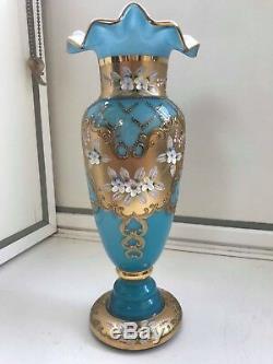 Bohemia Bohemian Blue Cobalt Gold Plated Porcelain Vase