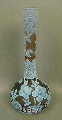 Fantastic Thomas Webb Brown/blue Cameo Glass Bud Vase