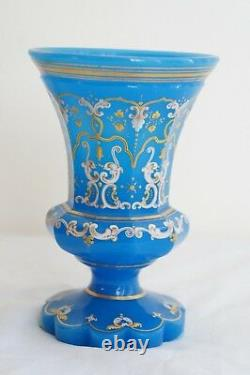 French 19th Century Opaline Cut Glass Vase (Cup)