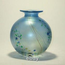 Isle of Wight Globe Blue Vase, Meadow Garden Cornflower Blue. Immaculate