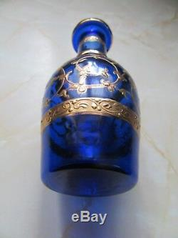 Rare Ottoman Turkish Blue and Gold Gilt Antique Vase c. 19th Century